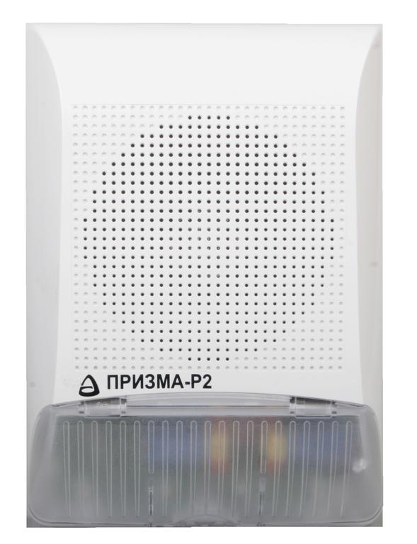радиоканальный «Призма-Р2»